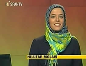 HispanTV, Iran's Spanish-language TV station