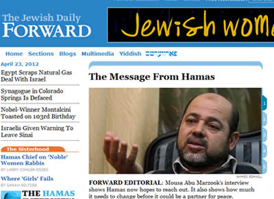The Jewish Daily Forward editorial dealing with Musa Abu Marzouk's interview