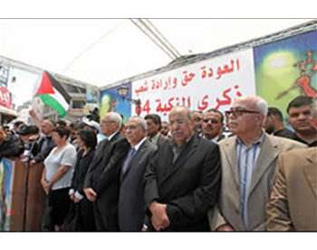 The Palestinian Authority leadership at a Nakba Day ceremony in Ramallah. The banner in the background reads ''The return is [our] right and the will of the people''