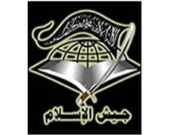 The emblem of the Army of Islam