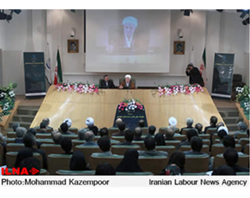 Iran and the regional upheaval: summary of a convention held in Tehran on ''Developments in the Middle East and the Future of the Regional Order''