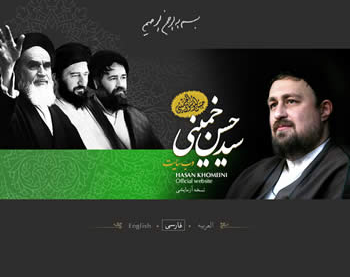 The homepage of Hassan Khomeini's new website