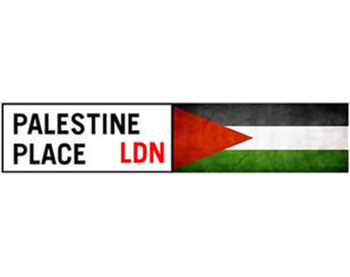 The Palestine Place logo