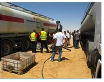 The fuel sent to the Gaza Strip from Qatar delivered through Israel's Kerem Shalom crossing
