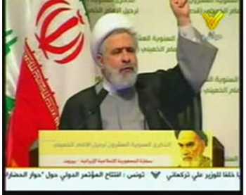 Sheikh Naim Qassem, Hezbollah's deputy secretary general, at a ceremony held in the Iranian embassy in Lebanon on the anniversary of Khomeini's death
