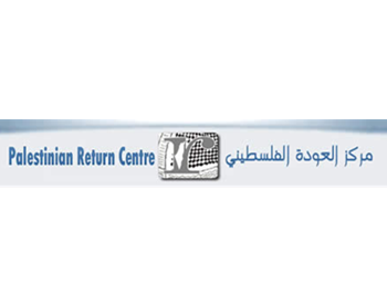 The Palestine Return Centre