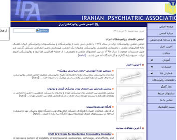 The website of the Iranian Psychiatric Association (http://psychiatrist.ir)