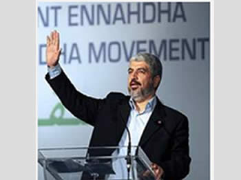 Khaled Mashaal speaks in Tunisia (Palestine-info website, July 12, 2012).