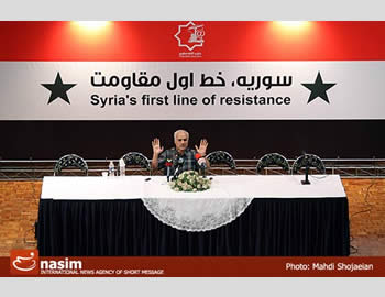 ''Syria, the First Line of Resistance'' conference in Tehran