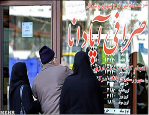 In light of foreign currency crisis, restrictions imposed on selling foreign currency to Iranians traveling abroad