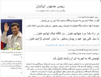 ''Iranian President'', one of the blocked blogs (http://www.iranian-president.blogfa.com)