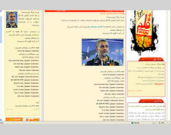 ''We are all Qasem Soleimani'' (bachehayeghalam.ir)