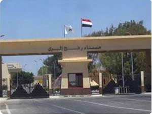 The Rafah crossing, empty and inactive (Picture from Hamas' palestine-info website, August 13, 2012).