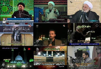 Broadcasting as usual: a look at Iranian TV stations after the earthquakes