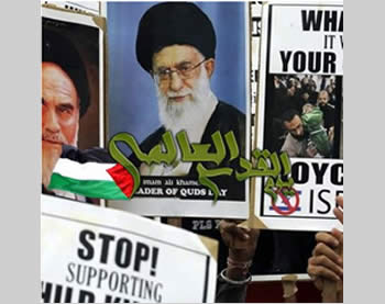 From the Facebook page of the IHRC, an Islamic organization affiliated with the Iranian regime operating with Britain, which organizes World Jerusalem Day events in London. The posters show Khomeini and Khamenei and call for the boycott of Israel.