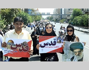 Publicizing Jerusalem Day events. The banners read ''Jerusalem belongs to the Muslims'' and ''Death to America and Israel''