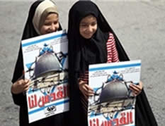 Iranian girls hold posters reading, ''Jerusalem is ours'' Picture from the FARS website, August 11, 2012).