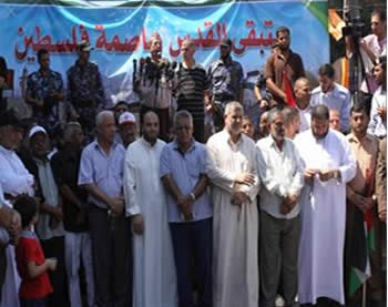 Representative of the various organizations which took part in the Jerusalem Day march in the Gaza Strip (Picture from the PIJ's Paltoday website, date, 2012).