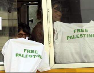 Welcome to Palestine 3 activists on their way to the Allenby crossing  (Al-Quds website, August 27, 2012)