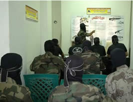 Practical and theoretical studies at the Popular Resistance Committees' ''military academy''