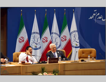Mahmoud Abbas at the meeting of the nonaligned nations in Tehran (Picture from the Wafa News Agency website, August 30, 2012).