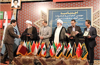 Photographs from the third international conference for supporting the Islamic resistance, held in Esfahan, Iran (Al-Intiqad, Lebanon, September 5, 8, 2012)