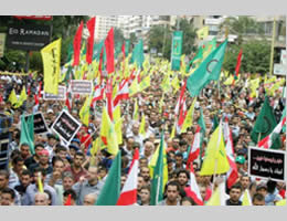 masses of participants attend Hezbollah's protest rally in Beirut's southern suburb.