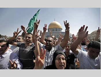 Protest rally on the Temple Mount after the Friday prayers.
