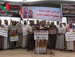 Protest demonstration held by Gazans at the Egyptian border (Hamas' palestine-info.co.uk website, October 1, 2012).