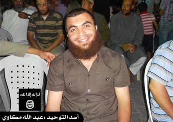 Global jihad terrorist operative Abdallah Makawi (Hamas forum, October 8, 2012).