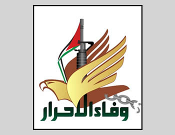 Logo of the events marking the anniversary of the prisoner exchange deal (Filastin al-'Aan, October 15, 2012).