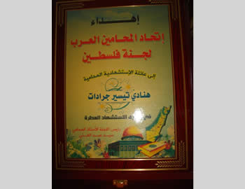 The plaque presented to Hinadi Jaradat's family by the Arab Lawyers Union.
