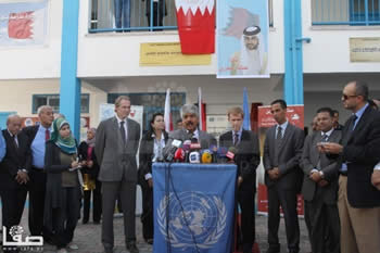 The Bahraini delegation opens the Bahrain School in Tel-al-Hawa, built in collaboration with UNRWA (Safa News Agency, November 1, 2012).