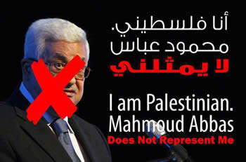 Anti-Abbas Poster (Hamas Forum 3. November 2012).