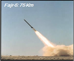 The Iranian-made Fajr-5 rocket, with a range of up to 75 km