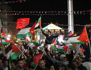 Ramallah celebrates the UN vote (Wafa News Agency, November 30, 2012).