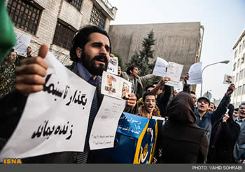 Supporters of I'm a Mother demonstrating outside the Ministry of Islamic Guidance (December 1)