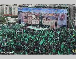The rally at the Islamic University to mark the 25th anniversary of the founding of Hamas.