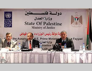 Meeting of the Palestinian ministry of justice in Ramallah under the title ''State of Palestine'' (Wafa News Agency, December 8, 2012).