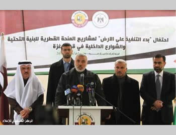 Ismail Haniya, head of the de-facto Hamas administration, and the Qatari ambassador launch a project for the Qatari-funded rebuilding the Gaza Strip infrastructure