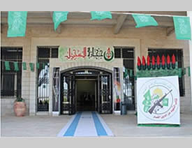 The entrance to the exhibition is carpeted with an Israeli flag for visitors to walk on (Pictures from Hamas' Filastin al-'Aan website, December 5, 2012).