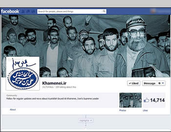 The launch of a Facebook page for Supreme Leader Ali Khamenei continues to draw considerable interest from the Iranian media and social networks.
