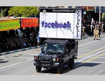 Opposition to Facebook at a military parade in Esfahan