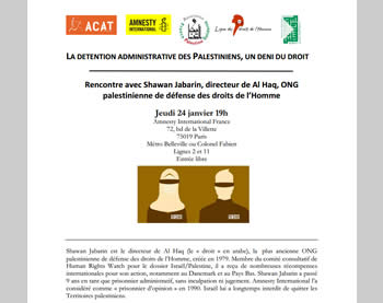 Invitation to a meeting in Paris attended by Shawan Jabarin and held under the aegis of French human rights and pro-Palestinian organizations