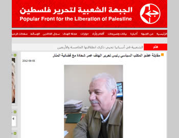 Abu Sami, PFLP activist, identified as Omar Shhadeh, editor of the organization's weekly Al-Hadef, as he appears on the organization's website.