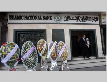 The Islamic National Bank reopens (Filastin Al-'An, February 11, 2013).