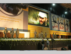 The memorial service for Hezbollah leaders (Al-Ahad, February 17, 2013).