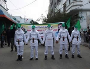 A display of suicide bombers (Filastin Al-'Aan, March 10, 2013).