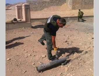 Remains of one of the two rockets fired at Eilat, Israel's southernmost city