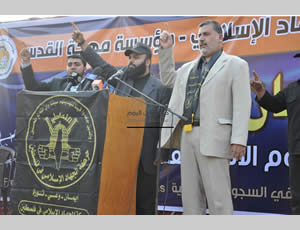 Event organized by the Palestinian Islamic Jihad held in front to Red Cross headquarters in the Gaza Strip to demonstrate solidarity with the Palestinian prisoners, (Paltoday website, April 18, 2013).